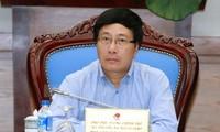 2017年APEC会议国家委员会召开第二次全体会议
