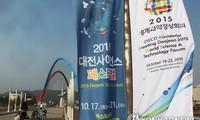 东盟与韩国——建设东盟共同体的伙伴