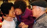 韩朝离散家属第二轮团聚活动即将举行