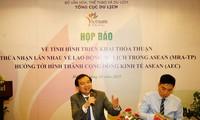 越南旅游企业主动融入东盟共同体