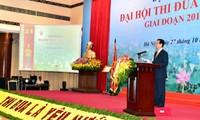阮晋勇总理:越南外交部门爱国竞赛运动要与对外政治任务紧密结合