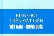 2010至2015年越中陆地边界三项法律文件落实5年情况总结会议在河内举行