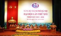 越南共产党河内市第十六次代表大会开幕