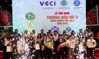 越南首次表彰农业黄金品牌