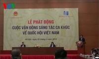 越南国会歌曲创作比赛举行颁奖仪式