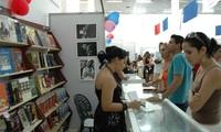 越南参加古巴哈瓦那国际博览会