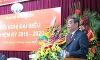 越南驻外机构党组织为胜利实现融入国际时期对外路线做出贡献