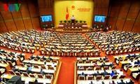 越南国会继续讨论国家经济社会发展情况