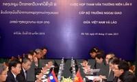 越南与老挝举行第二次外交部长级政治磋商