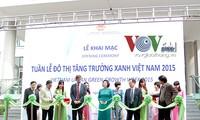 2015年越南绿色增长城市周开幕