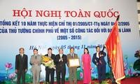 越南政府宗教委员会举行福音教工作会议