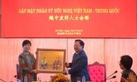 越友联和中国全国友协的越中友好人士会晤