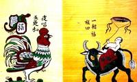 越南语讲座:东胡画相关词汇