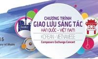 越南和韩国创作交流活动在胡志明市举行