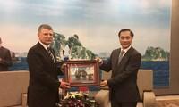 广宁省领导人会见匈牙利国会主席