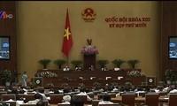 越南国会通过有关2016至2020年国家目标计划投资主张的决议