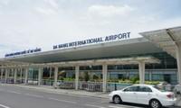 岘港国际机场国际航站楼开工建设