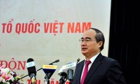 越南-韩国科技产业孵化园落成