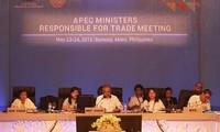 APEC部长级会议在菲律宾开幕