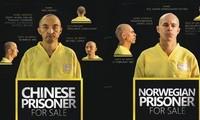 """联合国安理会强烈谴责""""伊斯兰国""""处决挪威和中国人质的行为"""