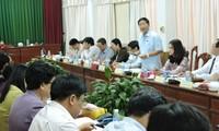 越南国会对外委员会举行第14次全体会议