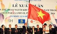 越南参加第8届东南亚残疾人运动会
