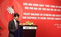 越南打击针对妇女与女童的性暴力行为