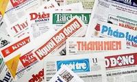 越南国会修改《新闻法》旨在具体落实2013年版宪法