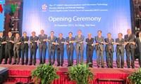 东盟电信与信息技术部长会议在岘港市开幕