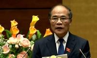 越南十三届国会十次会议闭幕