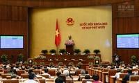 越南国会一次具有多项革新内容的会议留下的印迹