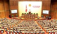 越南国会举行国际新闻发布会公布13届国会10次会议结果