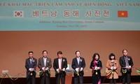 中国在东海非法建设人工岛行为的图片展在韩国举行