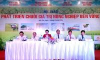越南促进农业可持续发展