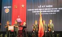 第九军区武装力量传统日70周年纪念大会举行