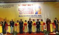 越南举行历来规模最大的邮票展