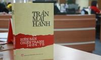 越南作家陈梅幸荣获东盟文学奖