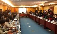 越南资源环境部举行COP 21会议结果发布会