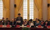 越南国家主席办公厅举行新闻发布会公布九部法律和两项决议