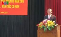 越共中央宣教部总结2015年工作