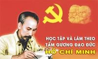 加强学习胡志明主席道德榜样