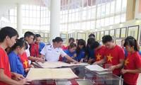 越南重申对黄沙长沙的主权