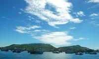 广义省成立李山岛海洋保护区