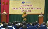 越南举行多项活动纪念越南医生节