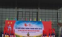 越南青年月期间将举行一系列切实和极富意义的活动