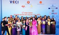 东盟优秀女企业家表彰会在河内举行