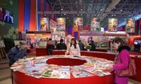 越南全国报刊展首次举行