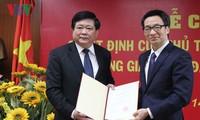 越南政府总理关于任命本台台长的决定公布