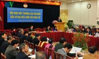 越南第14届国会代表选举第2次协商会议在河内举行