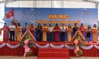 """""""黄沙长沙归属越南——历史和法理证据""""地图和资料展在嘉莱省举行"""